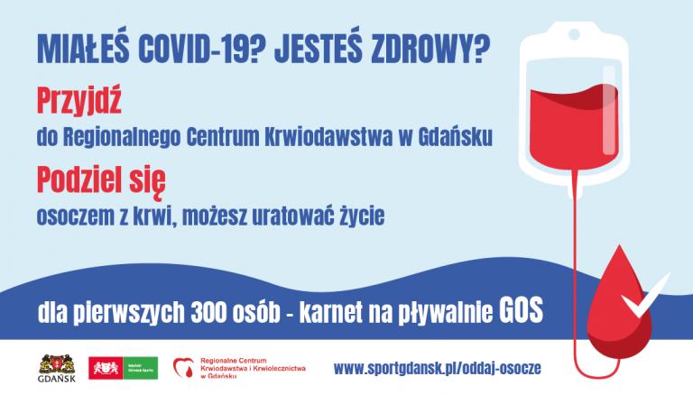 300 karnetów na pływalnię trafiło do uczestników akcji Podziel się osoczem z krwi